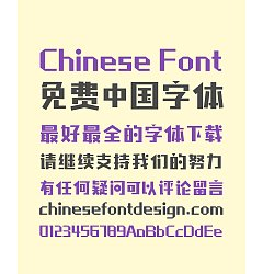 Permalink to Ben Mo Legend Chinese Font -Simplified Chinese Fonts