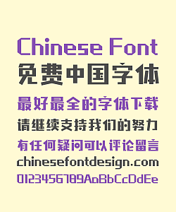 Ben Mo Legend Chinese Font -Simplified Chinese Fonts