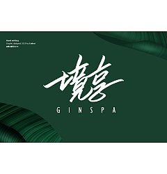 Permalink to 21P Chinese traditional calligraphy brush calligraphy font style appreciation #.2194