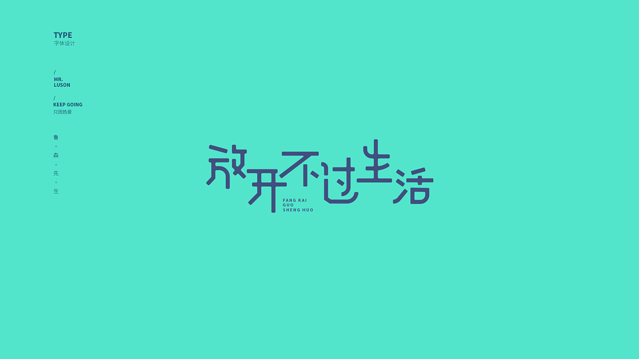 23P Chinese traditional calligraphy brush calligraphy font style appreciation #.2214
