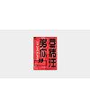 15P Creative Chinese font logo design scheme #.1903