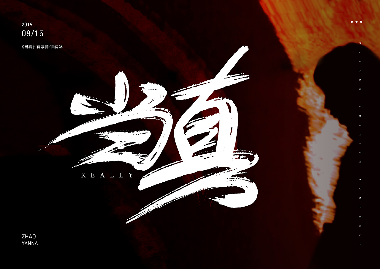 49P Chinese traditional calligraphy brush calligraphy font style appreciation #.2223