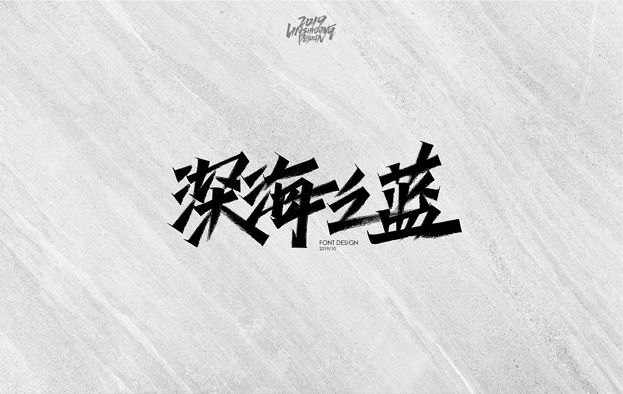 30P Chinese traditional calligraphy brush calligraphy font style appreciation #.2224