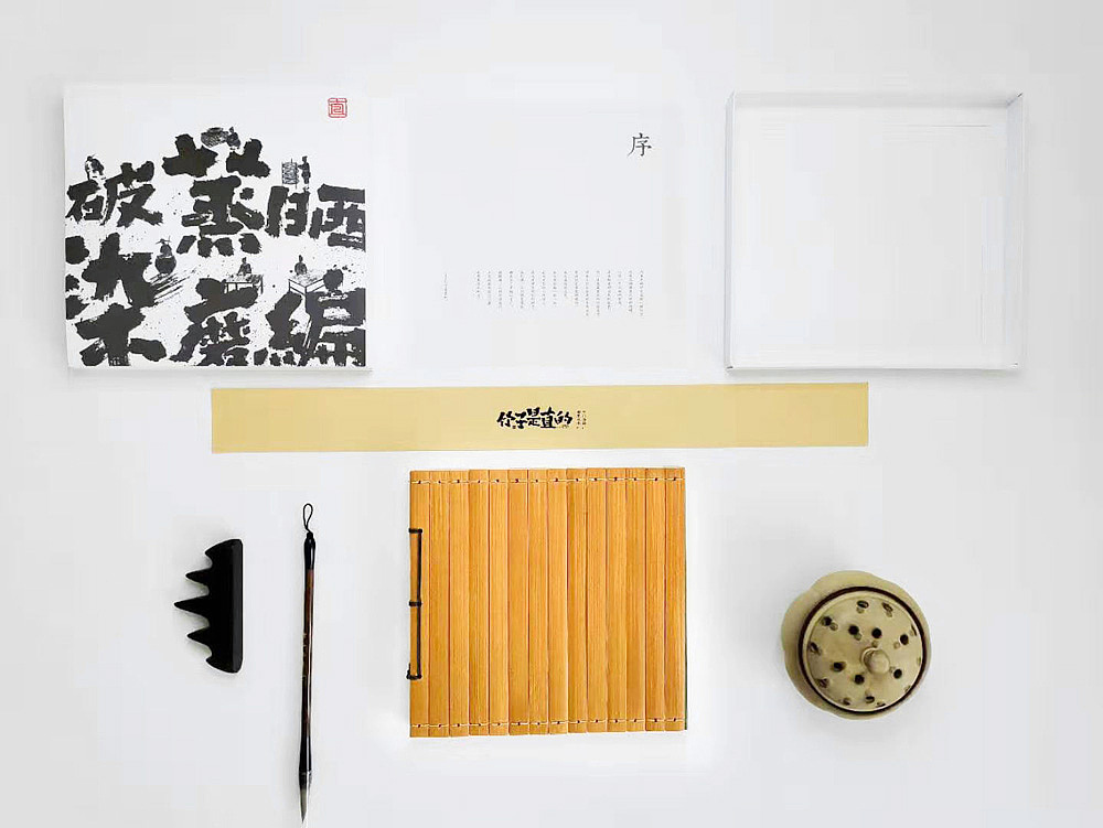 10P Chinese traditional calligraphy brush calligraphy font style appreciation #.2234
