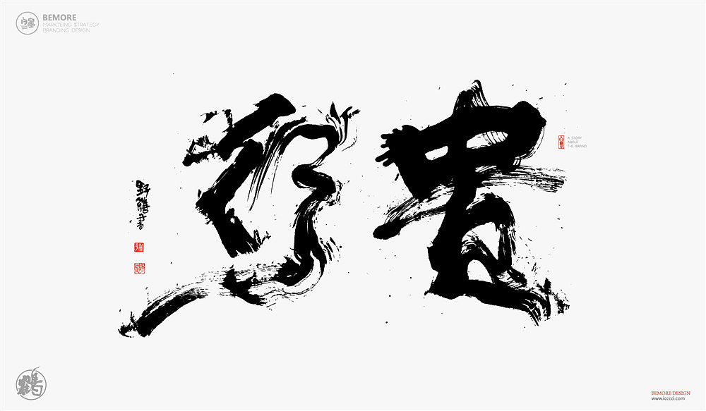 22P Chinese traditional calligraphy brush calligraphy font style appreciation #.2237