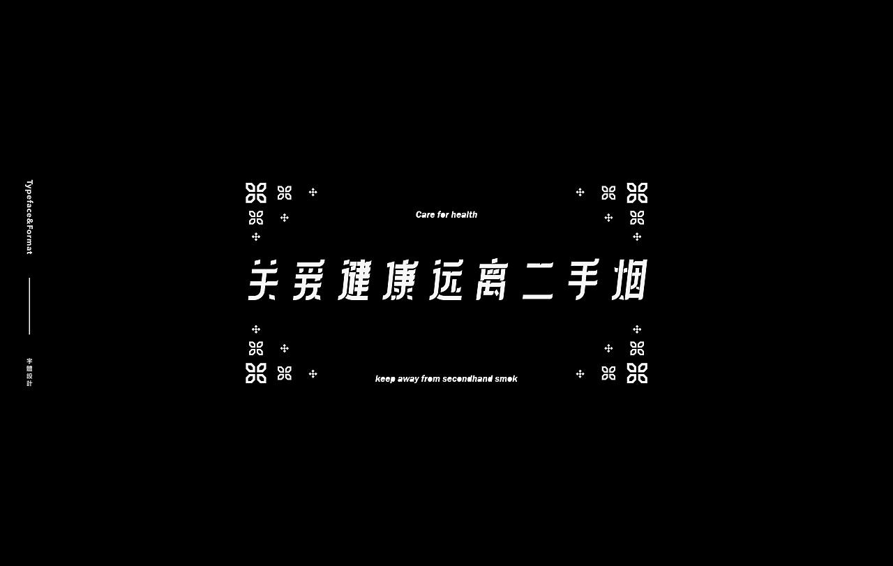 22P Creative Chinese font logo design scheme #.1912
