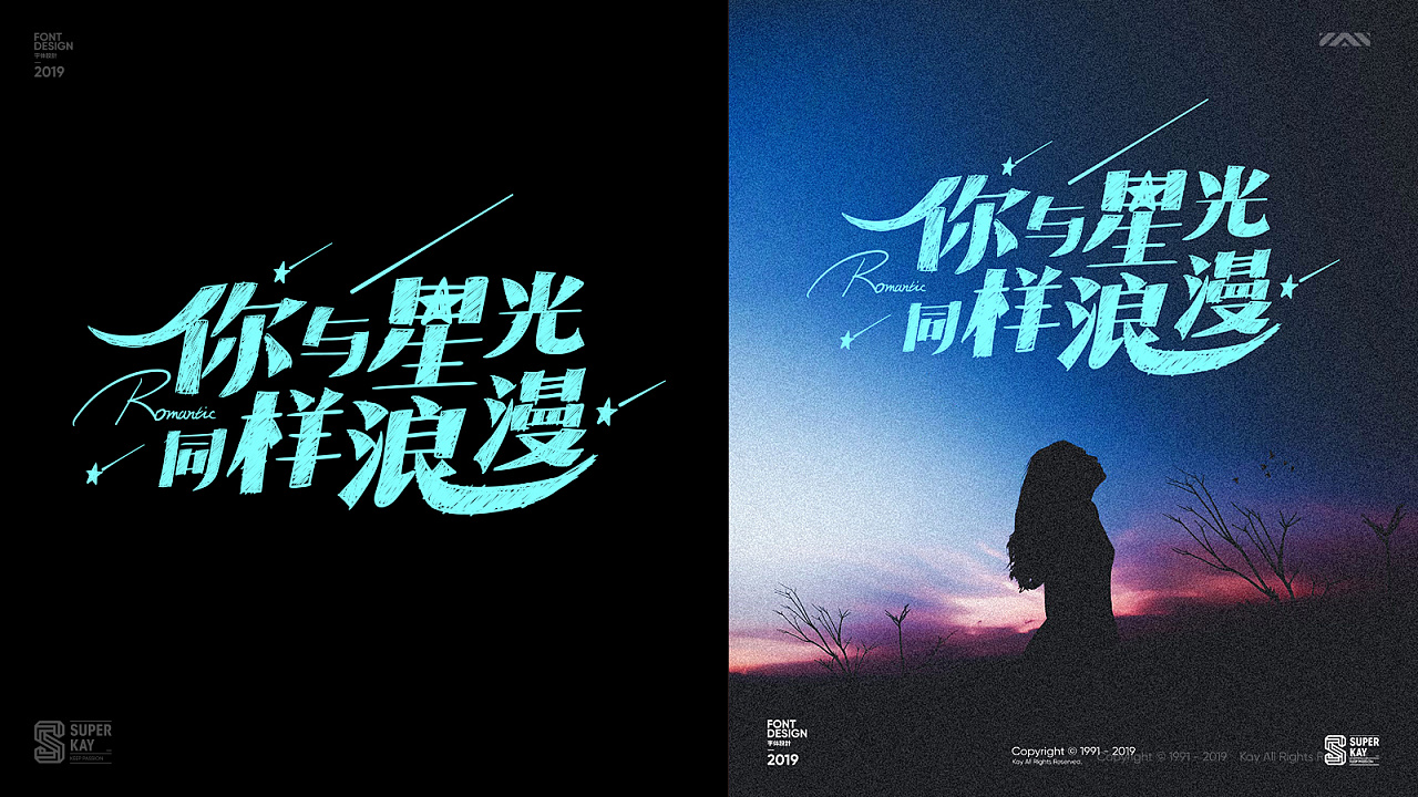 29P Creative Chinese font logo design scheme #.1913