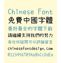 Permalink to SetoFont Handwriting Chinese Font -Traditional Chinese Fonts