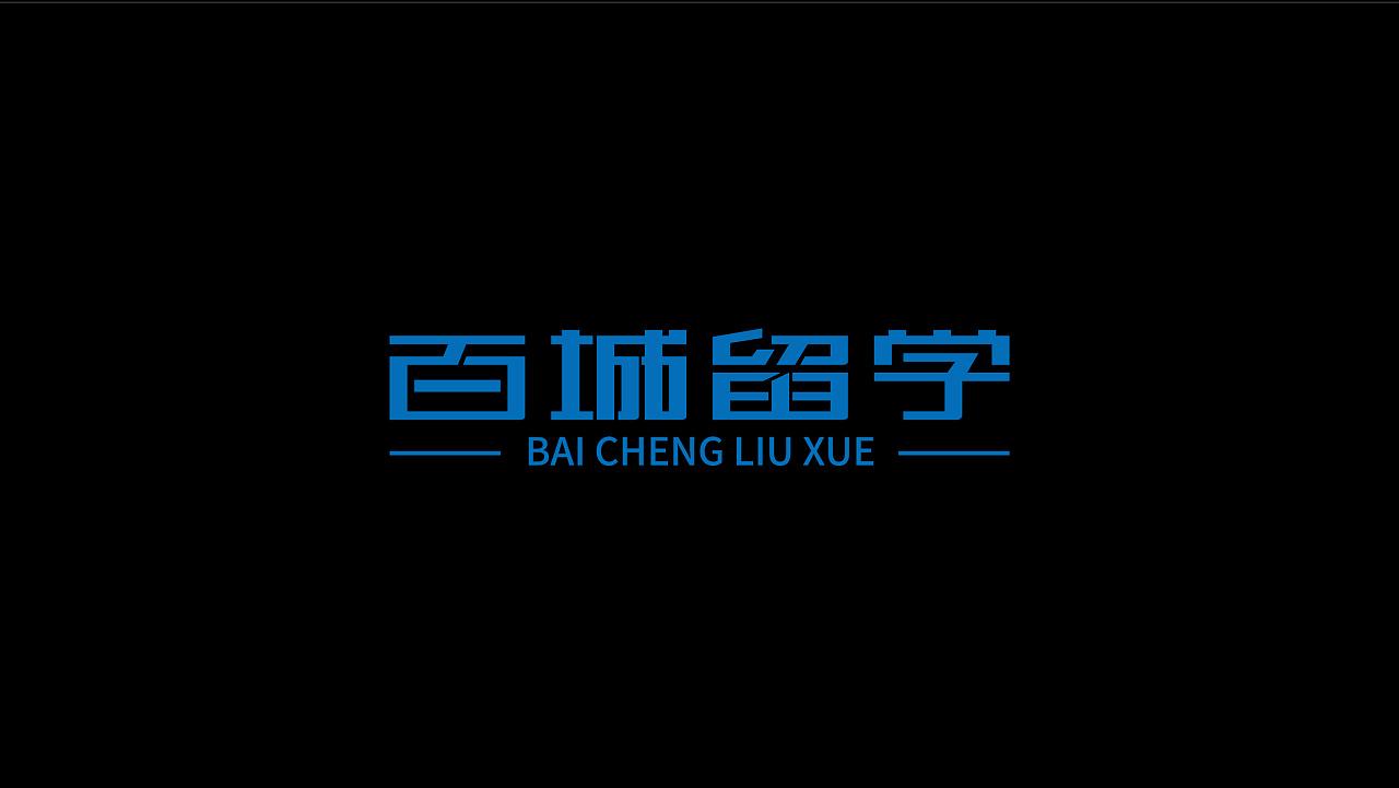 30P Creative Chinese font logo design scheme #.1938