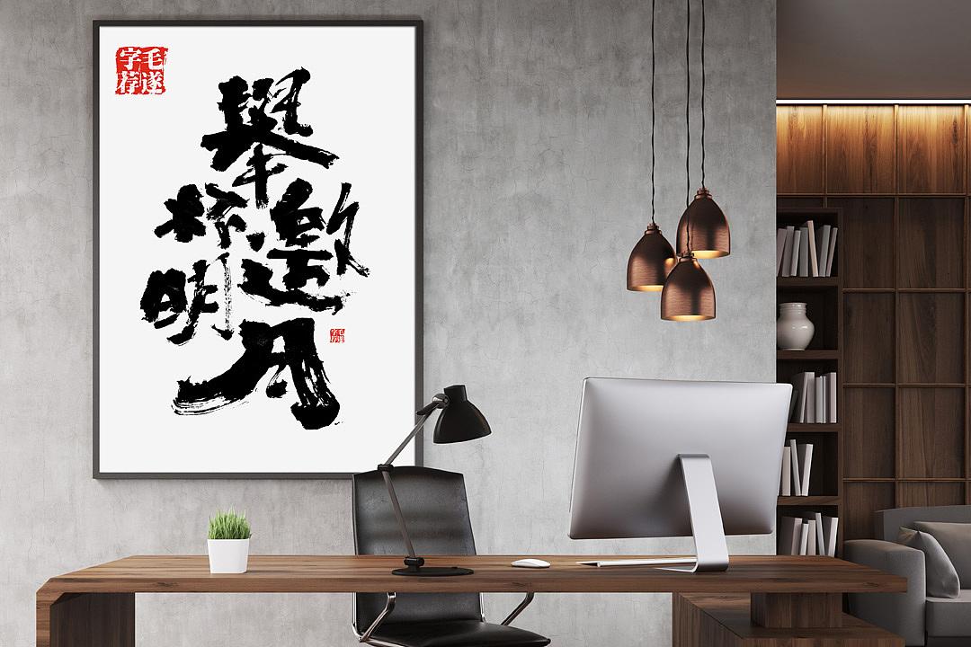 15P Chinese traditional calligraphy brush calligraphy font style appreciation #.2321