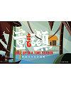 32P Creative Chinese font logo design scheme #.1950