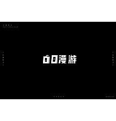 Permalink to 17P Creative Chinese font logo design scheme #.1958