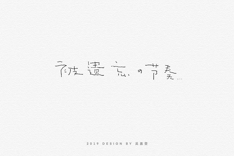 23P Creative Chinese font logo design scheme #.1960