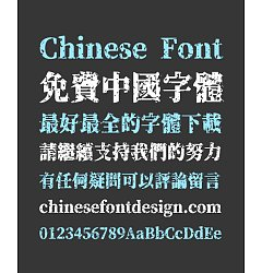 Permalink to Genkaimincho Chinese Font – Traditional Chinese Fonts