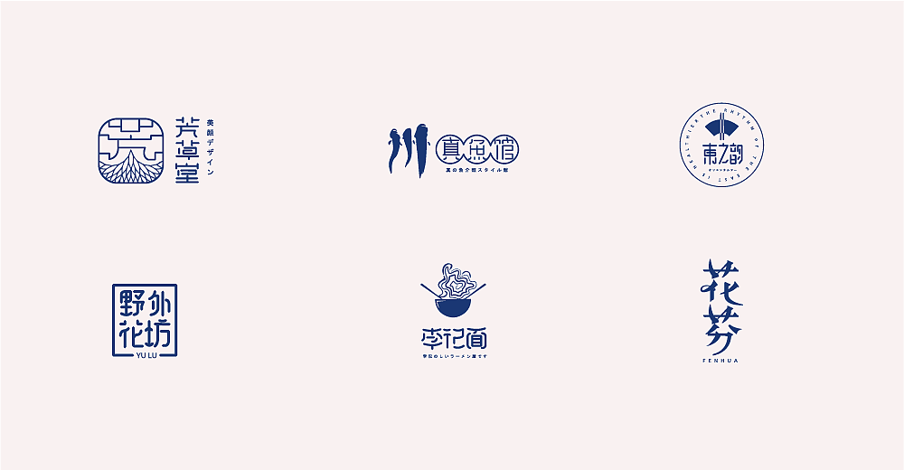 30P 2019 LOGO collection