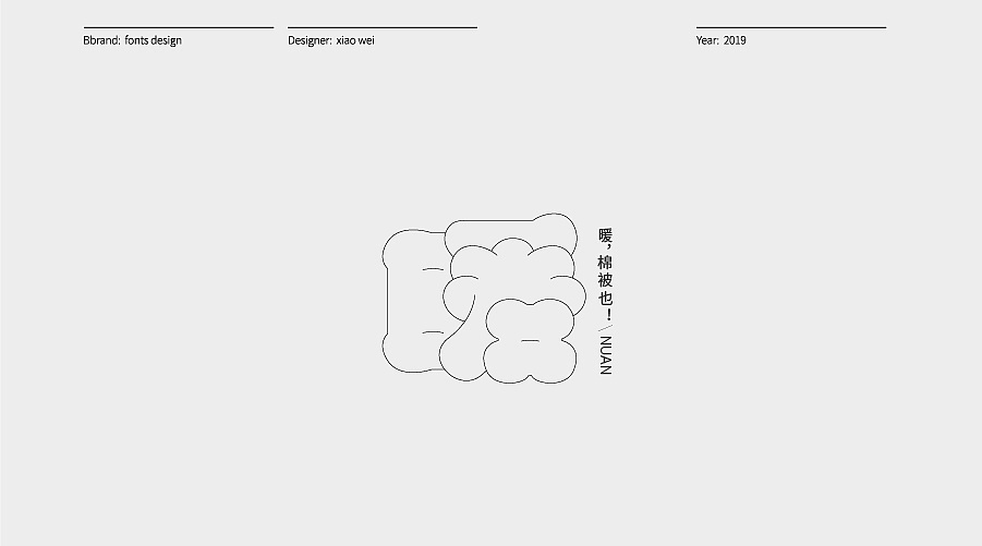24P Creative Chinese font logo design scheme #.1969