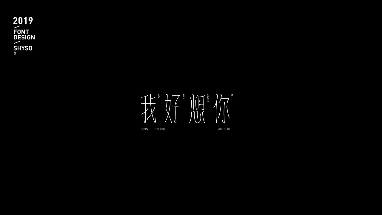 26P Creative Chinese font logo design scheme #.1972