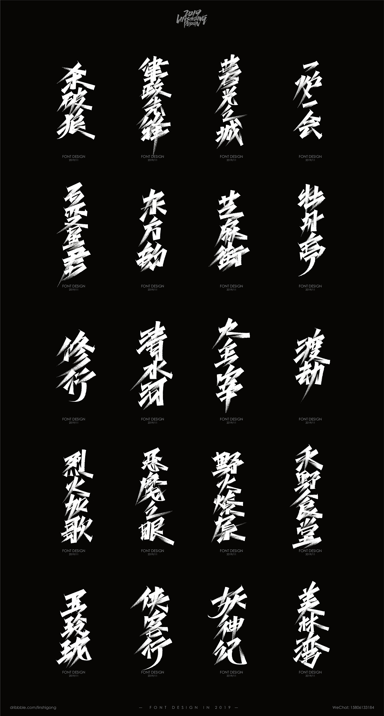 63P Chinese traditional calligraphy brush calligraphy font style appreciation #.2376