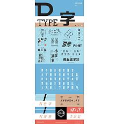 Permalink to 19P Creative Chinese font logo design scheme #.1974