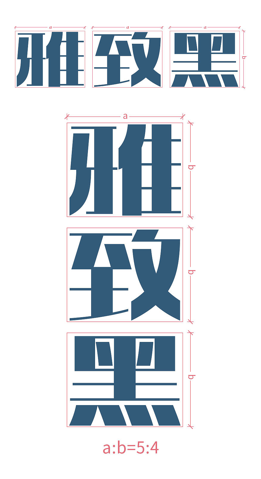 30P Hu Xiaobo Elegant Black