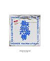 35P Creative Chinese font logo design scheme #.1981