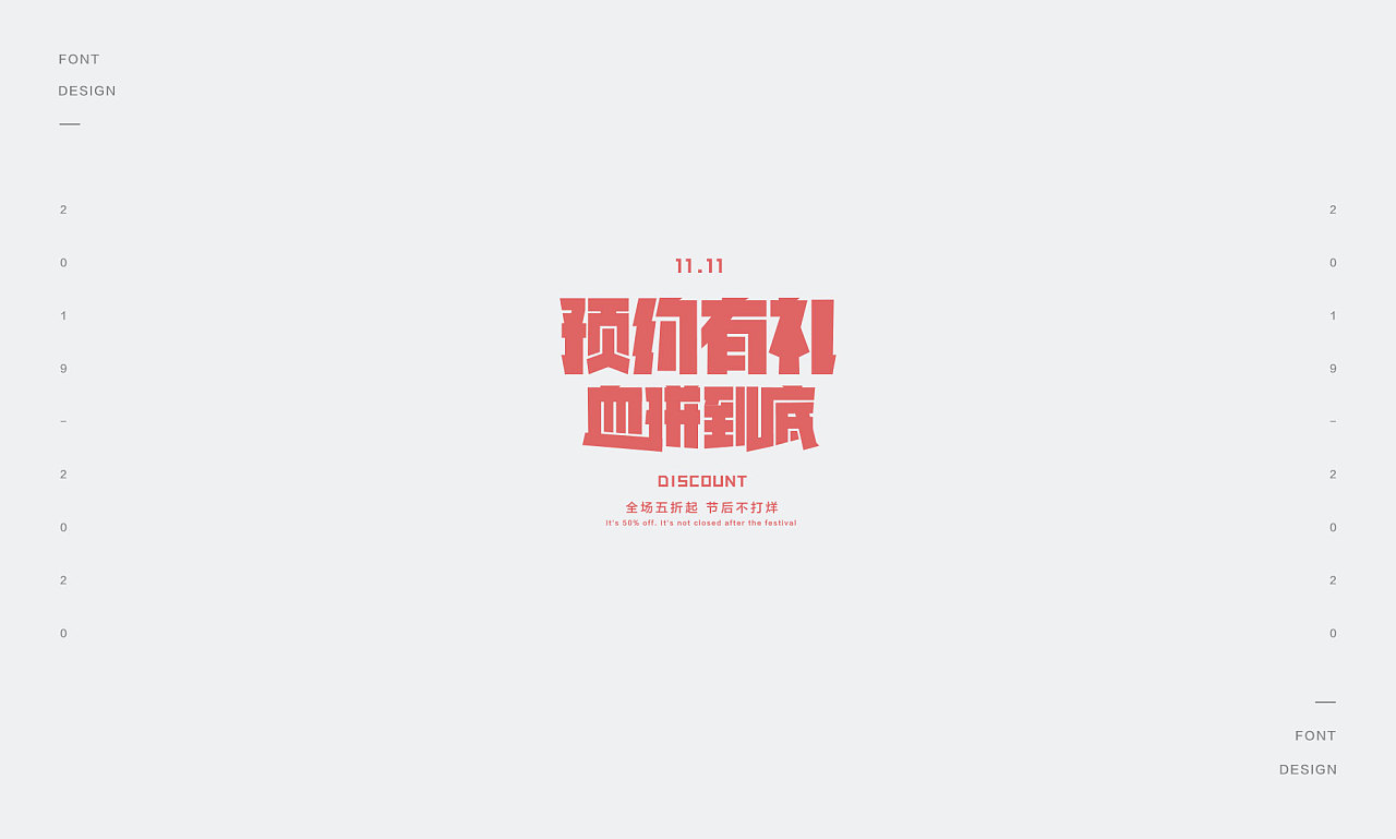 30P Creative Chinese font logo design scheme #.1982