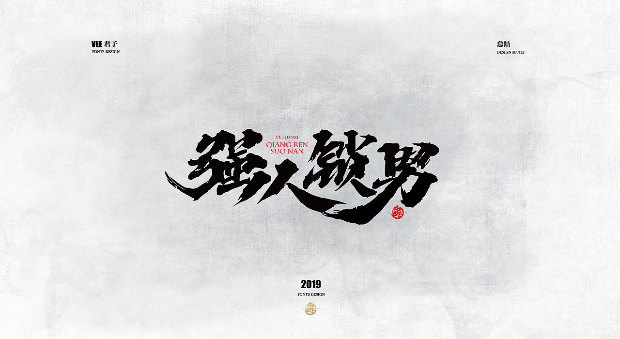 17P Chinese traditional calligraphy brush calligraphy font style appreciation #.2430