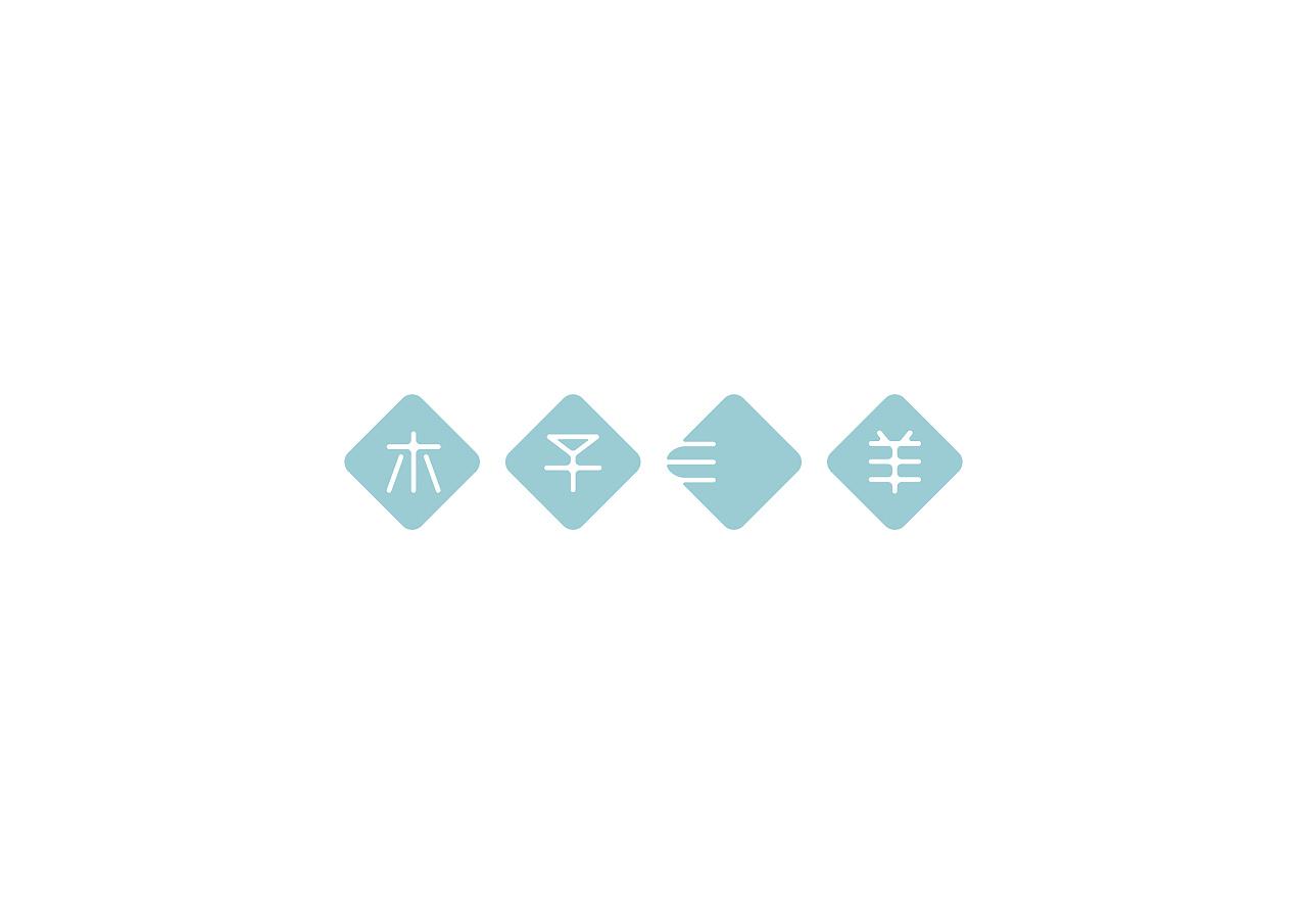 52P Creative Chinese font logo design scheme #.1989