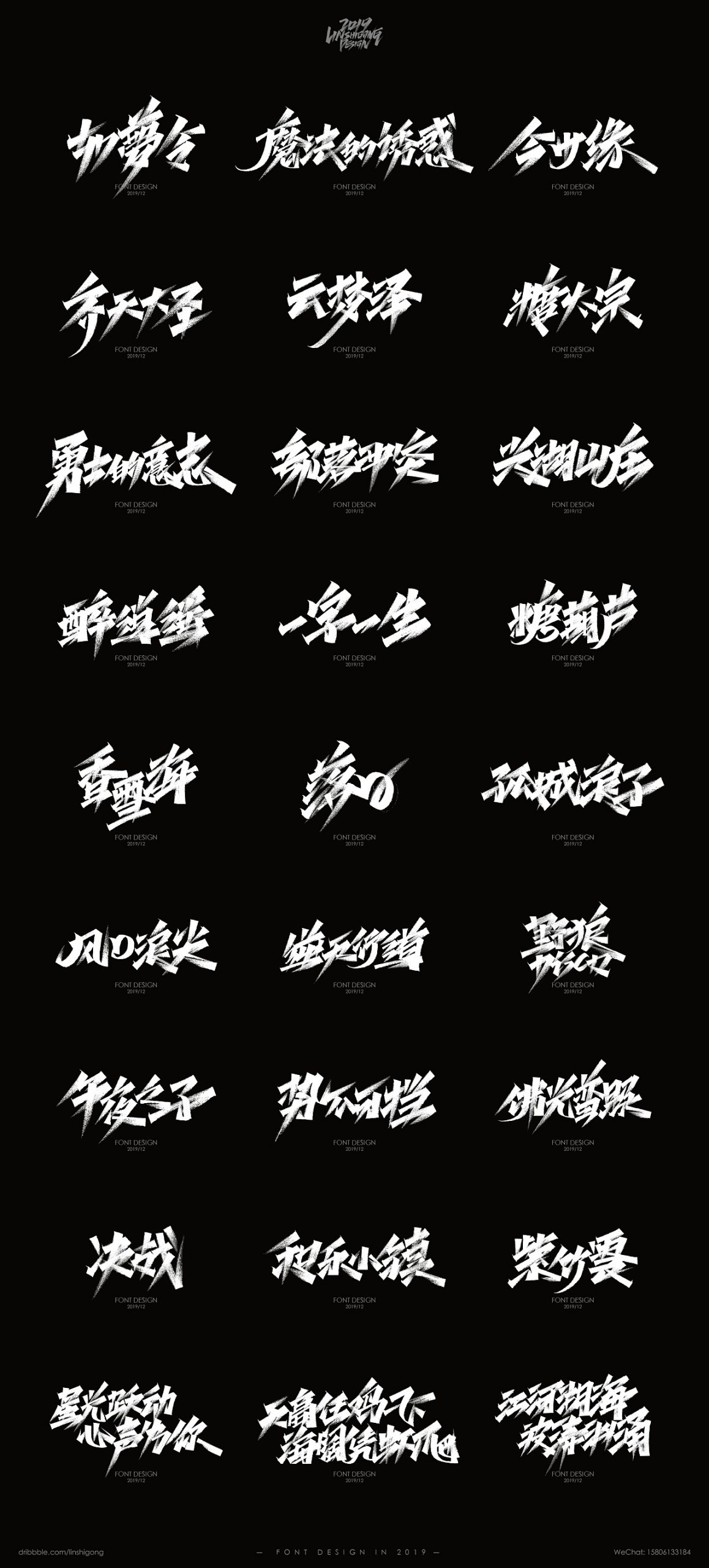 57P Chinese traditional calligraphy brush calligraphy font style appreciation #.2475