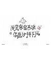 18P Creative Chinese font logo design scheme #.1996