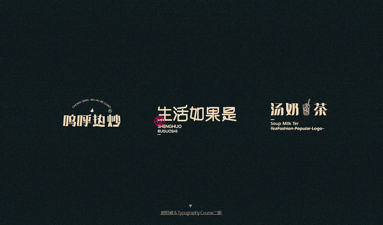 20P Creative Chinese font logo design scheme #.1998
