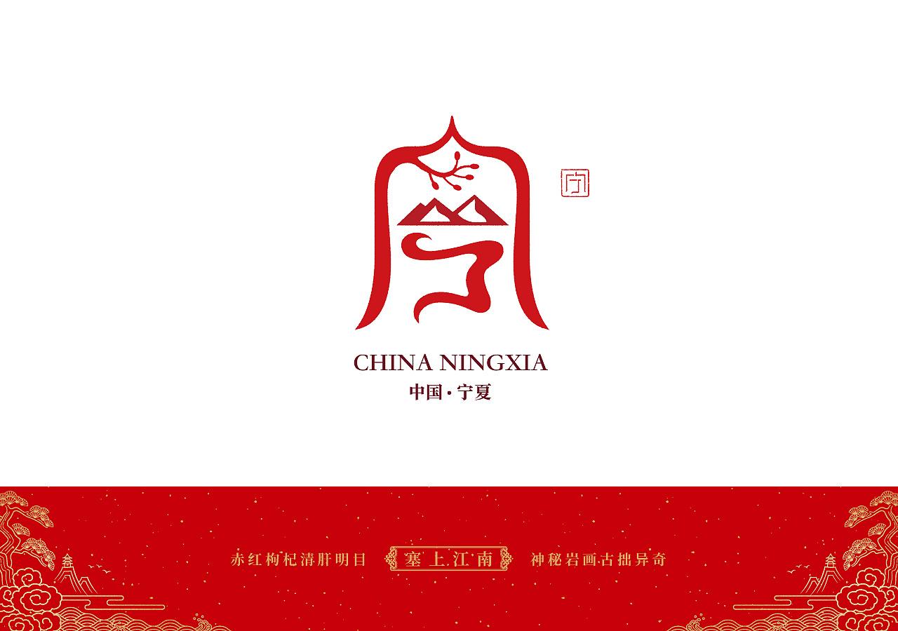 35P City Font Design 2020 New Release