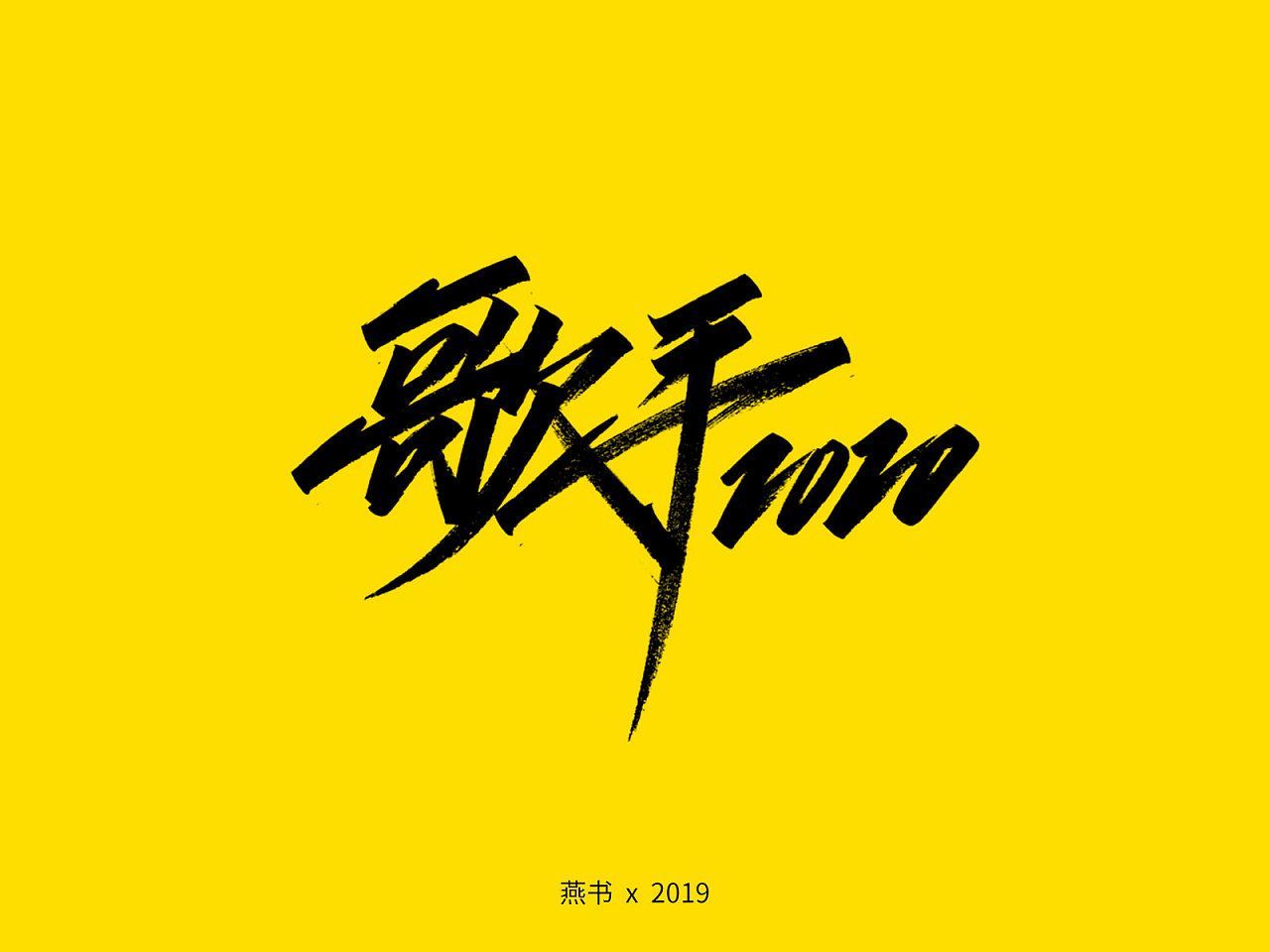 Logo-Who is your favourite Chinese star ?