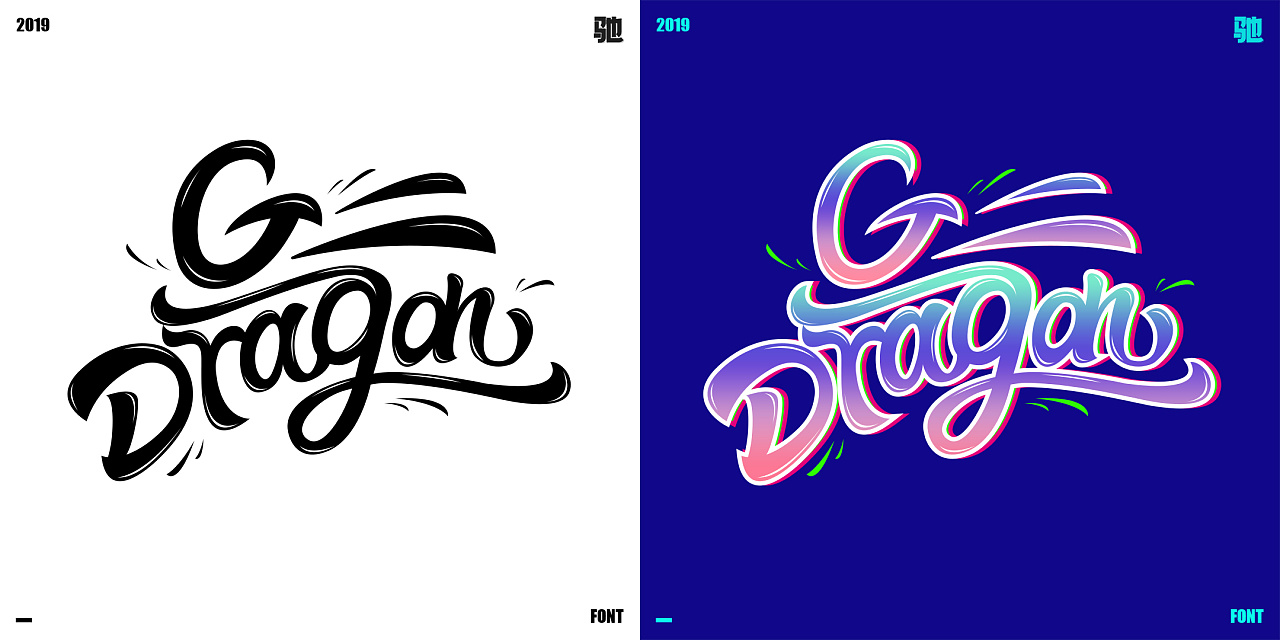Colorful English font design