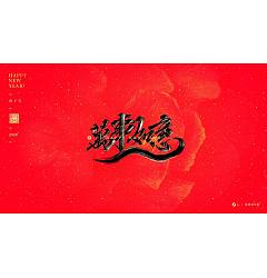 Permalink to The new year font-Do you still remember the red envelopes from the spring Festival when you were young
