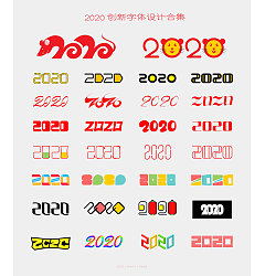 Permalink to Creative Font Design Collection of 2020
