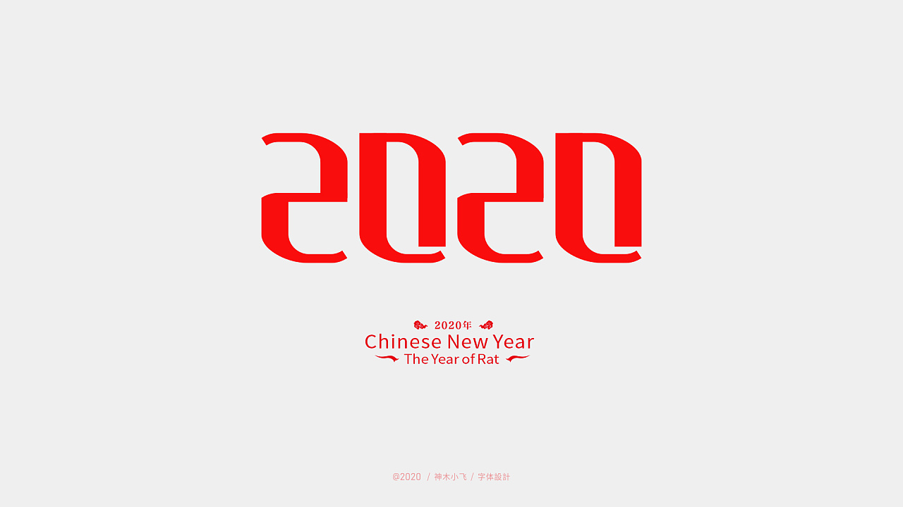 Creative Font Design Collection of 2020