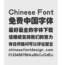 Permalink to Signboard(YinQi Huang) Bold Figure Chinese Font -Simplified Chinese Fonts