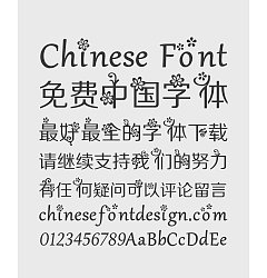 Permalink to Wait for the wind to come-beautiful print pattern Chinese Font-Simplified Chinese Fonts