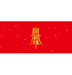 Permalink to Chinese Font Logo Design Scheme that Can Give You Rich Inspiration
