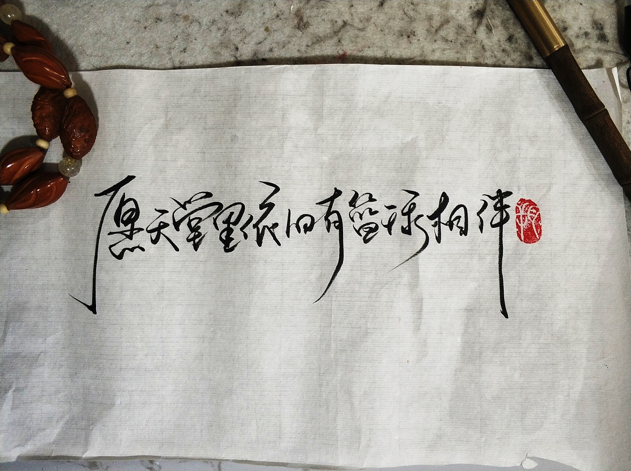Chinese font-To kebi, the God of Basketball-Mamba Out?Absolutely not!