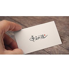 Permalink to High-level Chinese fonts written on small cards-Share a Wave of Hard Pen Calligraphy Font Design and Application