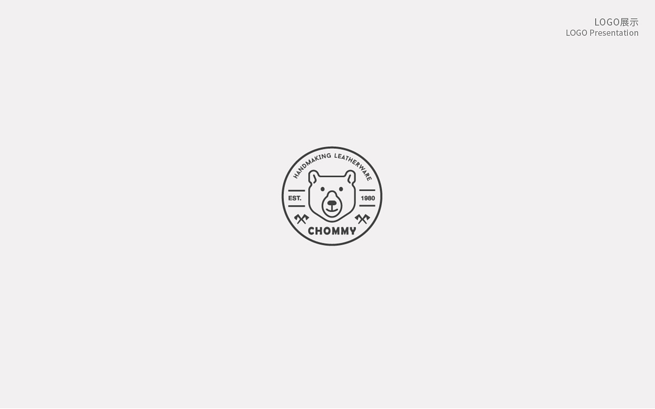 Chinese font design-2019 logo design collection, there are still shortcomings, I hope you come to guide