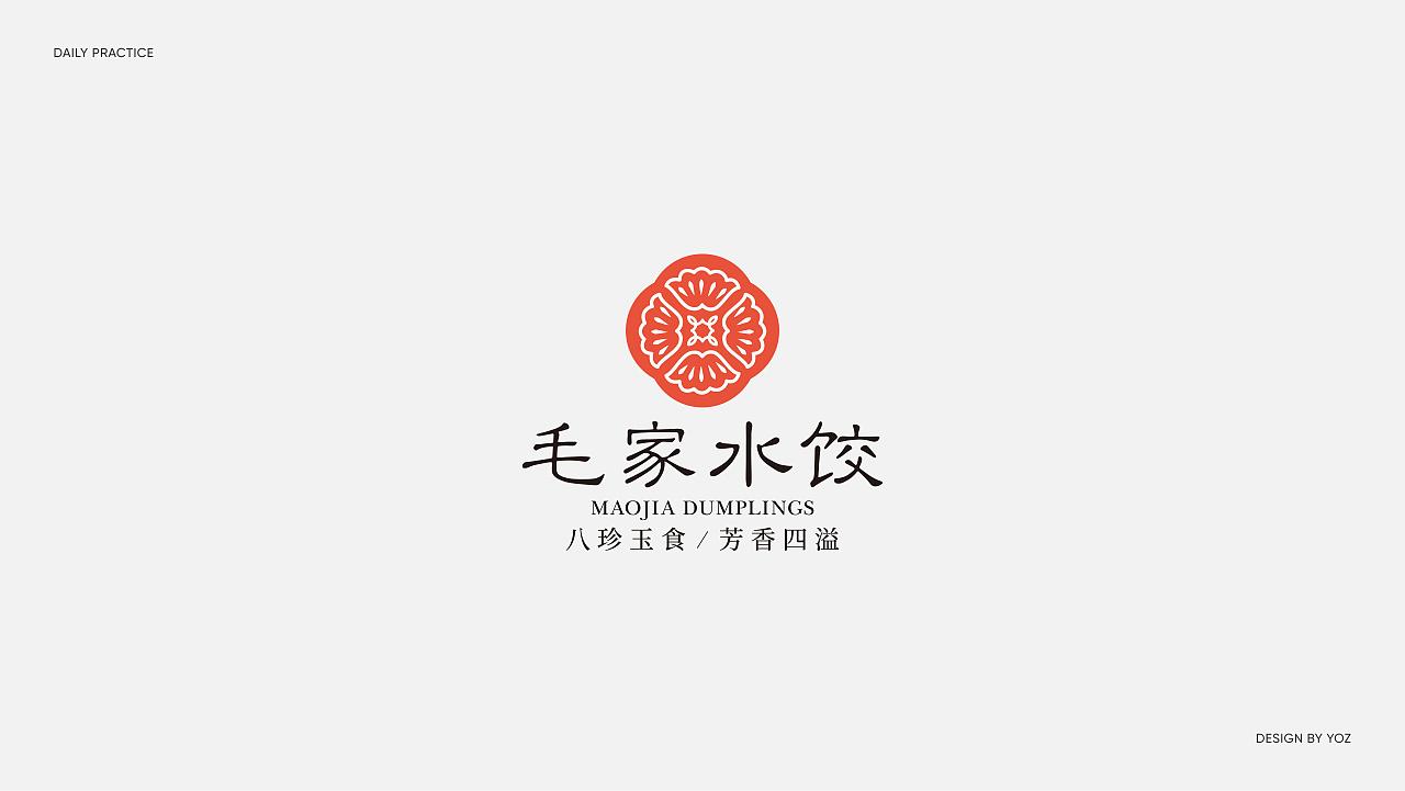 Chinese font design-I believe the best LOGO collection will always be next time.