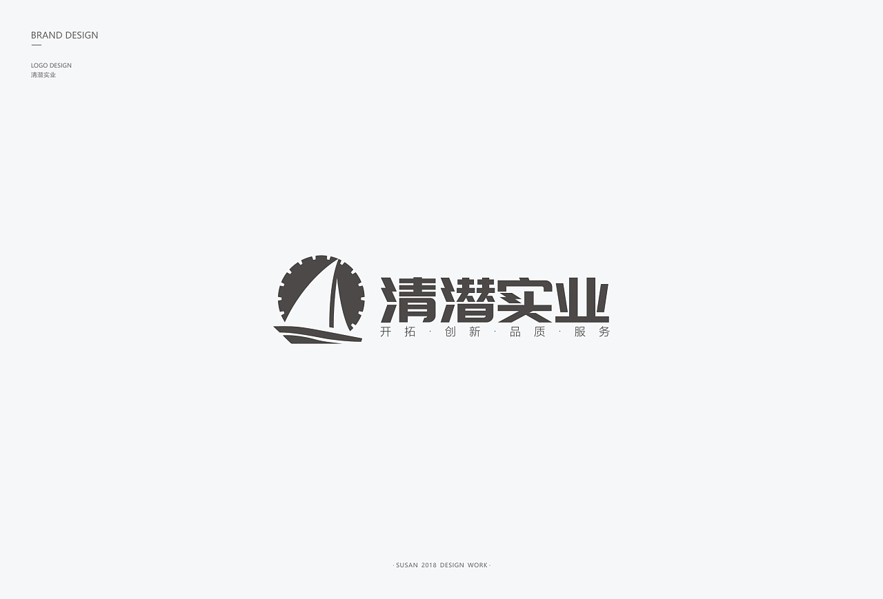 Chinese font design-2019 logo Finishing Collection