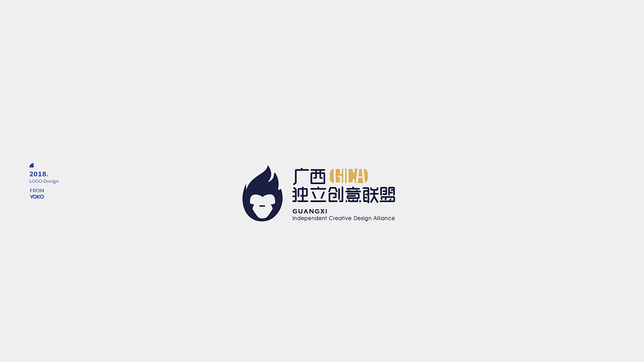 Chinese font design-2018 logo Works Collection