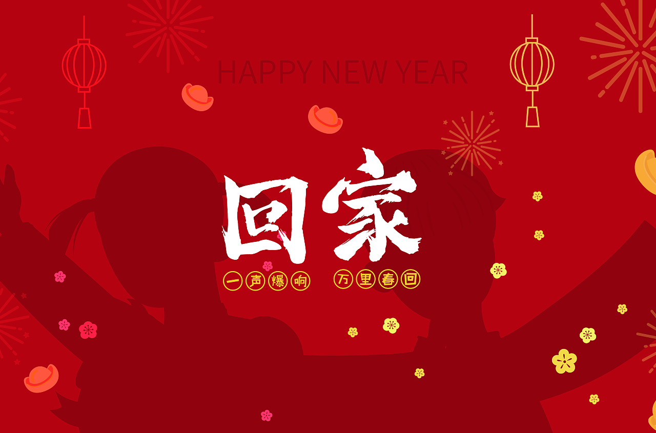 Different styles and backgrounds of Chinese font design with the theme of