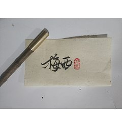 Permalink to Chinese font design-Their golden decade in football