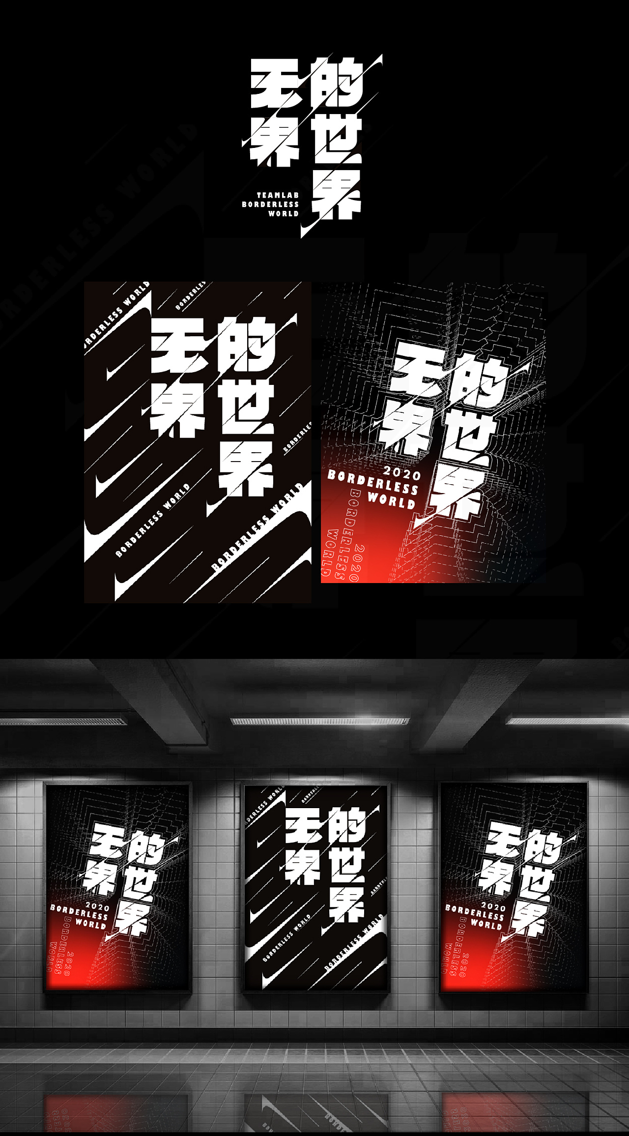 Chinese font design-Different glyphs can express different emotions.
