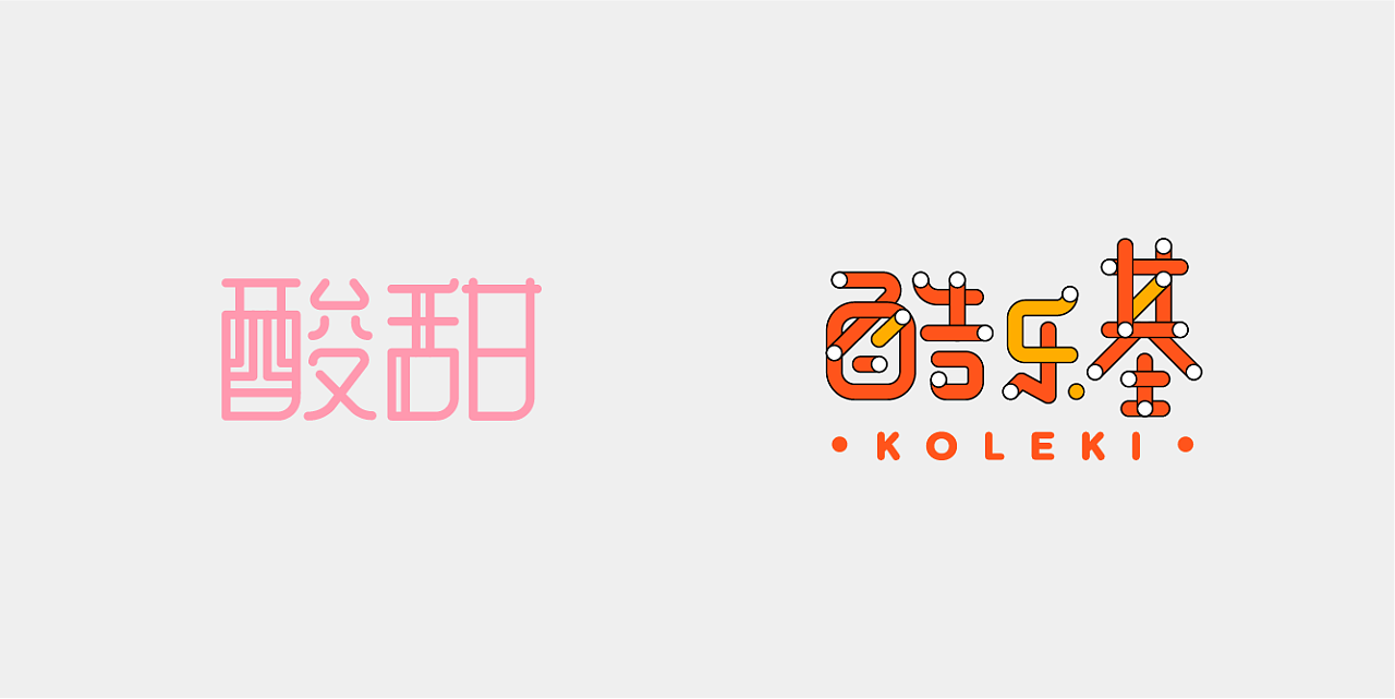 Chinese Creative Font Design-Select some excellent assignments from colleges for display.